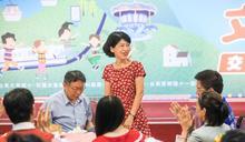 柯文哲陳佩琪出席原北文化交流晚會(2) (圖)