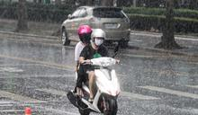 今起一連3天易有午後雷陣雨!專家曝「梅雨鋒」重返台灣時間