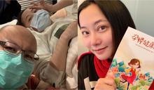 才宣布當媽…趙小僑懷孕16週突胎停 心碎「寶寶沒保住」