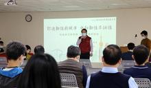 強化自主防災能力 中和公所攜手企業舉辦「防災推廣講座」
