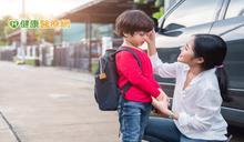 孩子大哭不想上學 5件事幫孩子克服分離焦慮