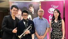 國際大獎得主吳曜宇與侯傳安 與台北愛樂激盪火花