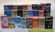消委會指避孕套包裝上數字無關厚度 促供應商改善標示