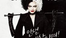 《黑白魔女庫伊拉》奪韓國票房冠軍