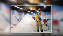 疫情不能出國!給不二良生日驚喜 員工「整座滑雪場」搬進阿信辦公室