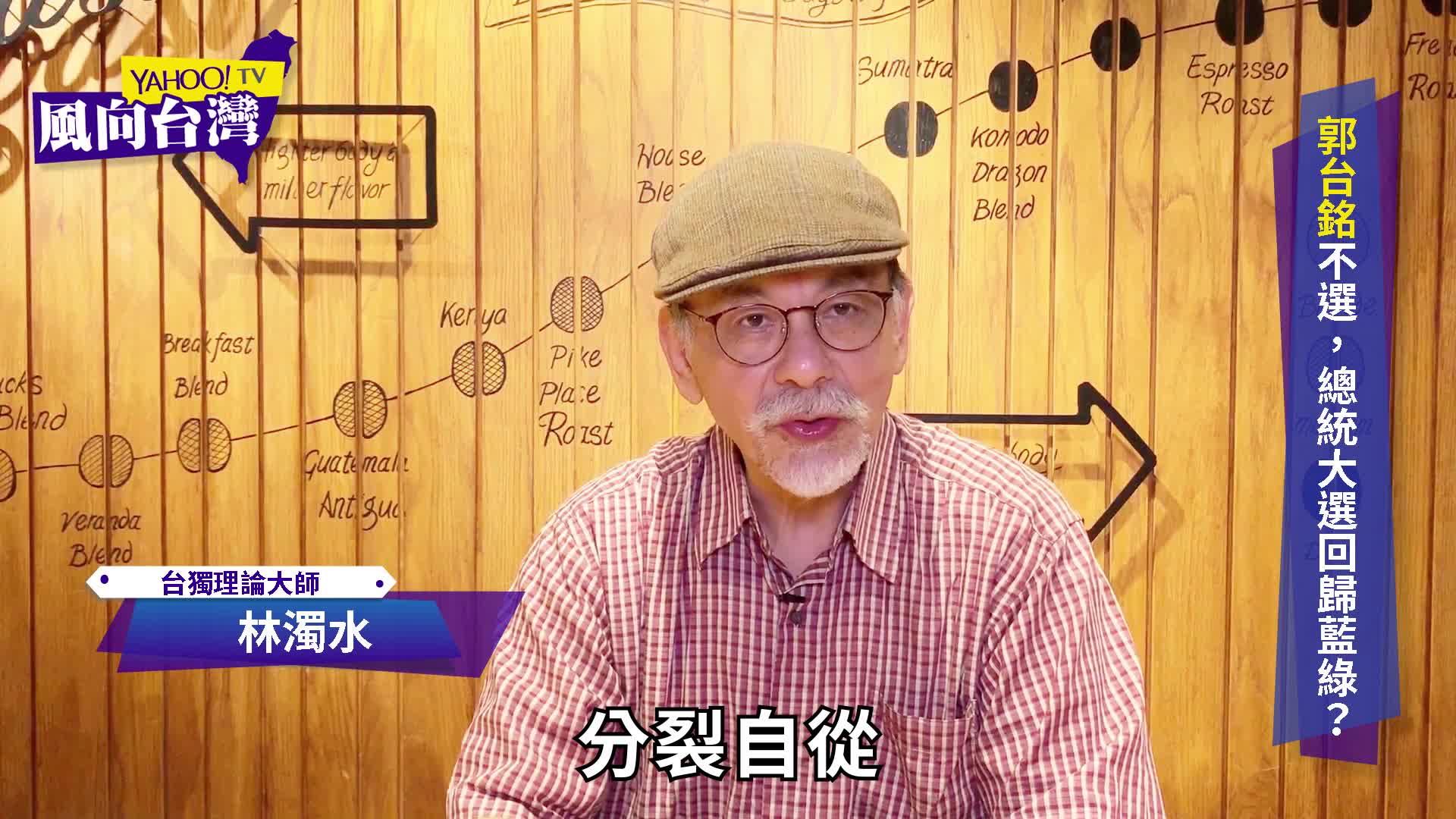 除了飆話動員民怨外 林濁水:韓國瑜沒有其他招了!