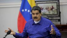 玻利維亞總統就職典禮 馬杜洛被拒於門外