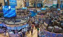 看好2021經濟反彈 投資美股想價差、股息兩頭賺?一表掌握焦點個股、ETF