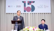 亞洲民主人權獎 亞太國家人權機構論壇獲獎