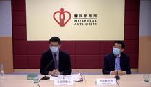 醫管局:居粵港人可「香港價」到深圳港大醫院求診