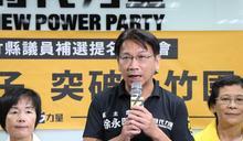 側寫》徐永明退黨止血 搶救時力2022市長及議員選舉