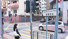 過路處推3女子出馬路 英語助教被判住院令