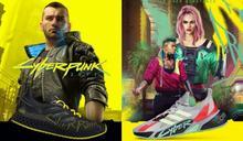 【品牌動態】adidas X9000 x《Cyberpunk 2077》聯名跑鞋系列重磅上陣