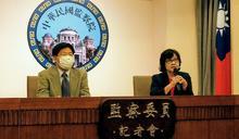 南鐵東移案警方執法疑過當 人權會展開函查