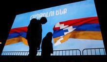 納卡戰爭停火》亞美尼亞占領地還亞塞拜然 俄羅斯、土耳其派兵進駐維和