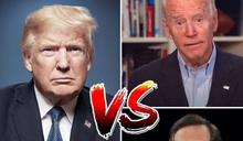 主持人也擋不住川砲/川普在總統大選辯論會現「打斷之術」,讓拜登氣得「要小丑閉嘴」
