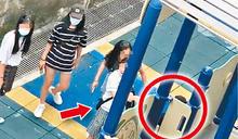 女生公園欺凌案 警拘4男女
