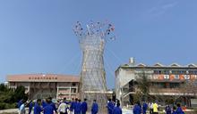 抗旱激發靈感 台中日南國中師生以竹片紗網搭建集水塔