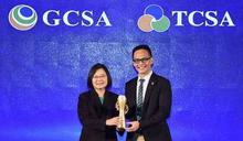 2020台灣企業永續獎 台灣大奪十大項目躍升年度大贏家