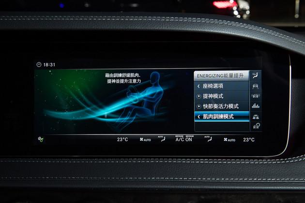 雙車型,835萬起!Mercedes-Benz小改款S-Class Coupe發表