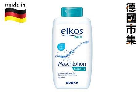 德國elkos 醫學臨床系列 3合1 防敏感 pH控 洗面洗髮沖涼沐浴液 500ml