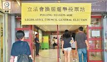 政制局指疫情嚴峻 現階段無計劃進行補選