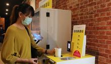 成功大學推廣環保外送 循環容器自助歸還