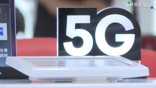 台灣「5G上傳網速」 躍居全球之冠!