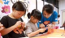 響應世界展望會「紅包傳愛」 助弱勢學子安心上學