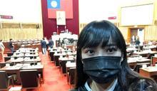 高雄市議會定期大會開幕第一天就流會? 黃捷: 國民黨議員惡意干擾