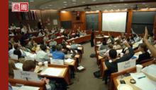 在哈佛上課,也會觸犯《港版國安法》?美國名校打算讓學生「匿名上課」
