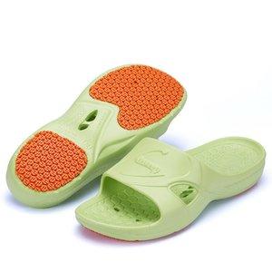 SensFoot防滑拖鞋