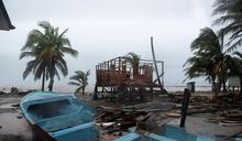 颶風約塔肆虐尼加拉瓜 氣候變遷恐釀缺糧