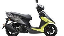 2012 AEON oZ 150