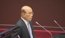 快新聞/立院朝野協商 邀蘇貞昌25日報告紓困3.0