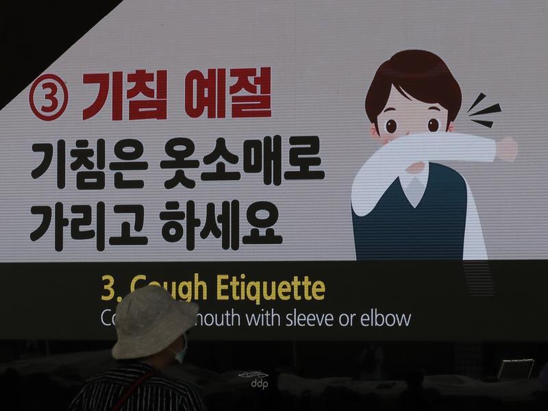 南韓單日確診又回彈 光州成疫情新熱點