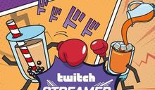 台、泰爭奪奶茶霸主頭銜!Twitch 最新實況主賽周末登場