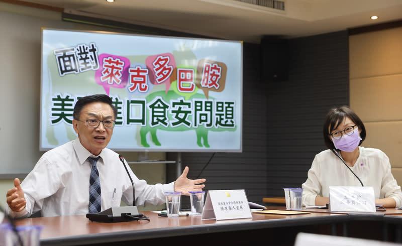 國政基金會討論美豬進口食安問題(1) (圖)