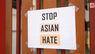 《TIME》亞裔編輯:我們永遠在「等自己變重要」