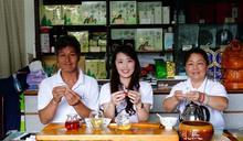 三峽茗茶飄香國際 女青農返鄉共同做好茶