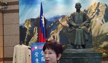 洪秀柱宣布參加兩岸青年論壇 10/9日出發杭州