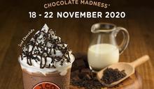 【J.CO Donuts & Coffee】購買朱古力類飲品 即送自選冬甩(18/11-22/11)