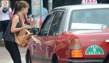 的士小巴牌價急跌10至20% 大批車主慘變負資產