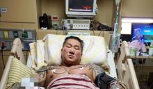 涉館長槍擊案 竹聯寶和會幹部十人遭逮捕