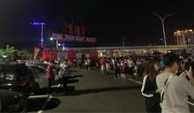 開幕第2天 總站夜市大停電網友哀號