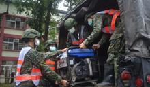 米克拉颱風來襲 國軍完成整備警戒待命