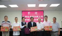 專業營造公會訪南市議會 議長郭信良分享推動城市景觀指標心得