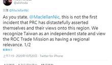 中國外交人員動粗 友邦馬紹爾駐斐濟大使推特聲援台灣