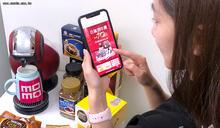 momo網購週慶回饋10% 蝦皮品牌慶首辦預購