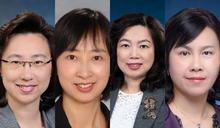 4高層官員將調任新職 涉及教育局等部門